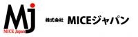 http://micejapan.jp